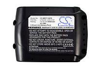 Аккумулятор Makita BTW250RFE (3000mAh ) CameronSino