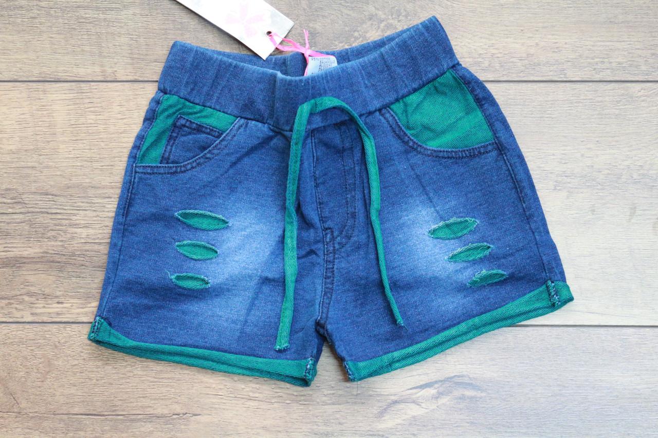 Шорти для дівчаток ( джинсовий трикотаж ) 4 роки