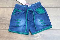 Шорты для девочек ( джинсовый трикотаж ) 4 года