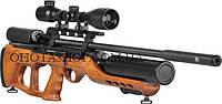Пневматическая винтовка PCP Hatsan AIRMAX