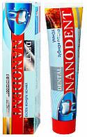 Умная зубная паста NANODENT