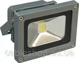 LED Прожектор 50W 5000К чёрний