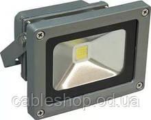 LED Прожектор 30W 5000К чёрный