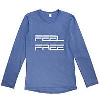 Кофта подростковая для девочки G-0034  синяя Feel Free