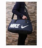 Спортивная сумка Nike темно-синяя с белым логотипом