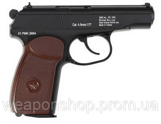 Пистолет Gletcher PM