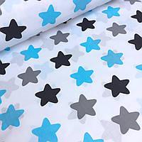 Ткань хлопковая с большими звездами бирюзового, серого и черного цвета на белом фоне №606