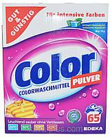 Gut & Günstig стиральный порошок для цветного Colorwaschmittel Color Aktiv Pulver 4,8 кг на 65 стирок
