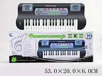 Игрушка Детский синтезатор