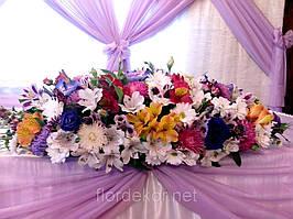 Букет на свадебный стол