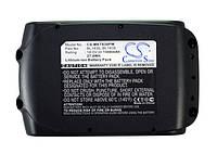 Аккумулятор Makita BSS610Z (1500mAh ) CameronSino