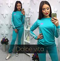 Женский спортивный костюм Adidas Адидас ткань двухнитка цвет мята
