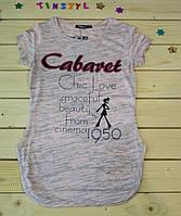 Модная футболка на девочку  Меланж розовая  рост 128-164