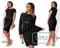 Женское платье с пиджаком Батал н-t15151272
