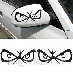 Вінілова наклейка на авто - на дзеркало(очі)