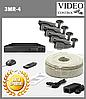 """Комплект видеонаблюдения 3G-SDI """"3MR-4"""" (2048x1536)"""