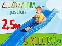 Детская горка JF 2,5 m
