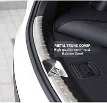 Накладка на порог багажника - Hyundai Santa Fe DM / ix45 (CACAO), фото 2
