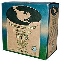 Beyond Gourmet, Неотбеленные фильтры для кофе, в стиле корзины, 100 фильтров