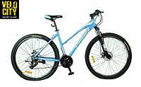 """Велосипед Profi ELEGANCE 24"""" Alum Disk Голубой"""