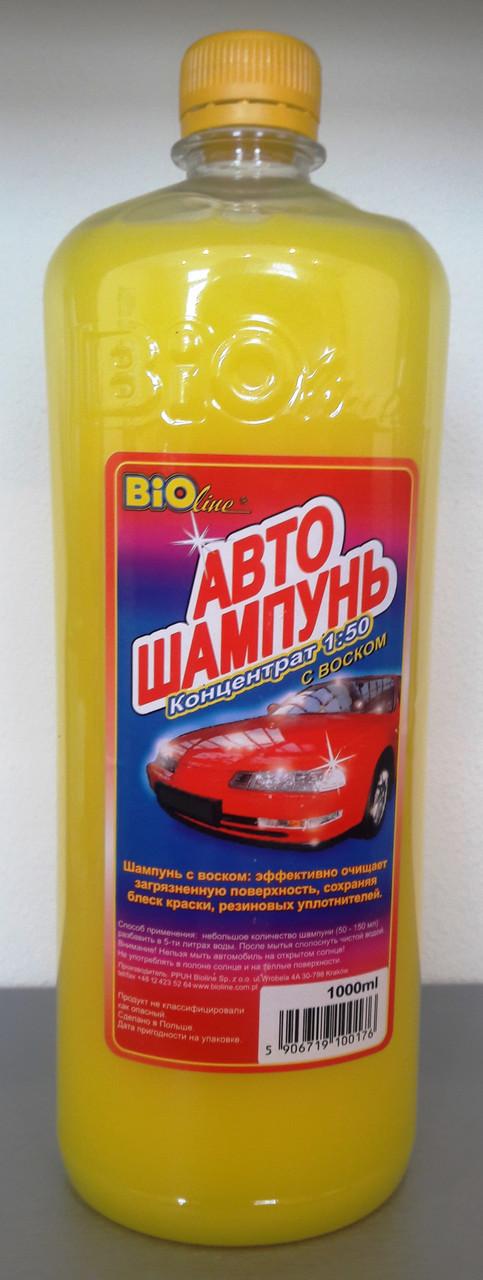 Автошампунь BIOline с воском 1 л (концентрат)