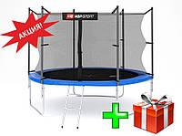 Батут Hop Sport 305 см с внутренней сеткой и лестницей + 2 мяча
