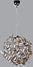 Светильники из Бельгии Светло-серый