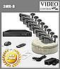 "Система видеонаблюдения 8 камер 3G-SDI ""3MR-8"" (2048x1536)"