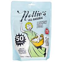 Nellies All-Natural, Сода для стирки, неароматизированная, 1,3 фунта (0,6 кг)