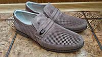 Стильные комфортные мужские туфли Cevivo из натуральной турецкой кожи и нубука сезона лето 2017 года