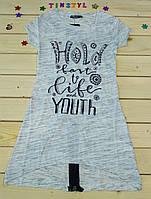 Модное платье-туника для девочки рост 128-164 , фото 1