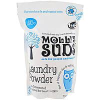 Mollys Suds, Стиральный Порошок, 120 Упаковок, 70,4 унций (1,99 кг)