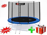 Батут Hop Sport 305 см с внешней сеткой и лестницей + 2 мяча