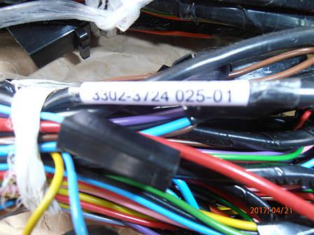 Передняя проводка 33021 дв.402, старого обр.3302-3724 025-01, фото 2
