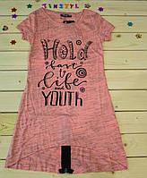 Модное платье-туника для девочки Holy коралловое   рост 128-164 , фото 1