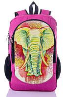 Текстильный Рюкзак New Design  Pink Elephant