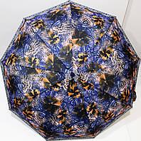 """Женский зонт полуавтомат с цветочным рисунком """"система антиветер"""" от фирмы """"Lantana""""."""