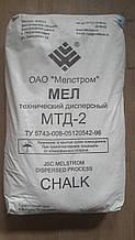 Мів МТД-2
