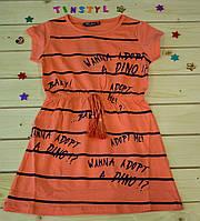 Модное платье-сарафан  для девочки  на рост  110-128