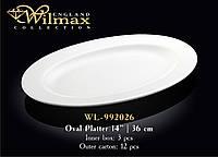 Блюдо фарфоровое овальное с полями Wilmax 36 см (спайка-3шт)WL-992026