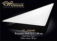Блюдо треугольное Wilmax. 39см WL-992407
