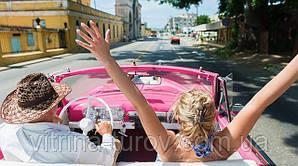 Круизная компания Norwegian Cruise Line добавит 33 круиза по Кубе в 2018 году!