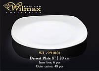Wilmax тарелка десертная квадратная фарфор 20 см