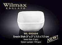 Емкость для закусок Wilmax 7,5×7,5 см WL-992604