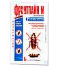 Эффективное средство от тараканов, блох, муравьев Фронтлайн М 1г