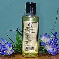 """Аюрведический шампунь для волос """"Ваниль и Мед"""", 210 мл, производитель """"Кхади"""""""