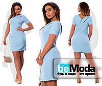 Платье с воротничком голубое