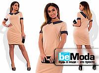 Платье с воротничком в горошек персиковое