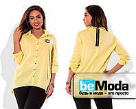 Рубашка с эмблемой на груди жолтая