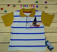 Футболочка для мальчика 1-3 лет